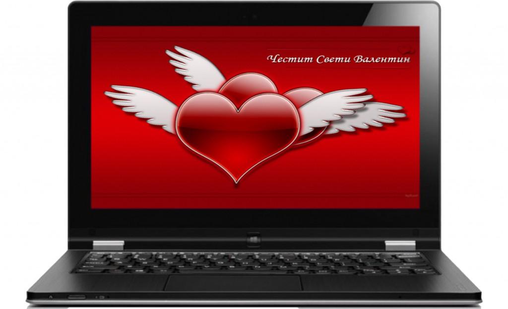 0 sveti-valentin-2