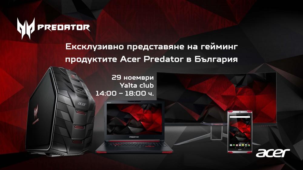 Predator_November