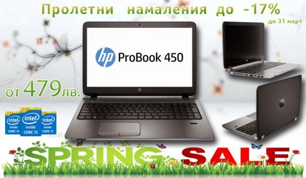 HP-Baner-ProBook-Mart