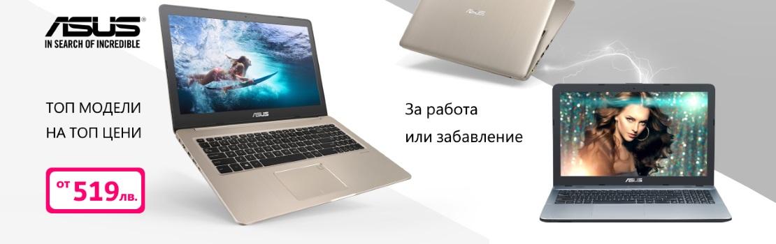 asus-blog-1110x350