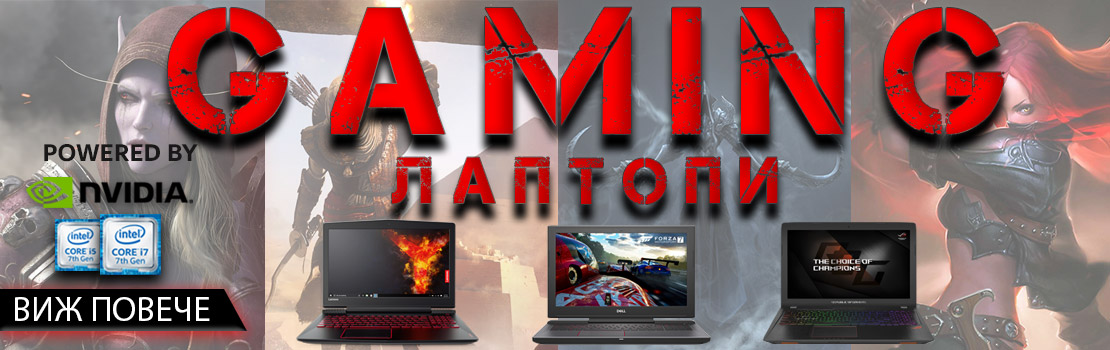 gaming-laptops-banner